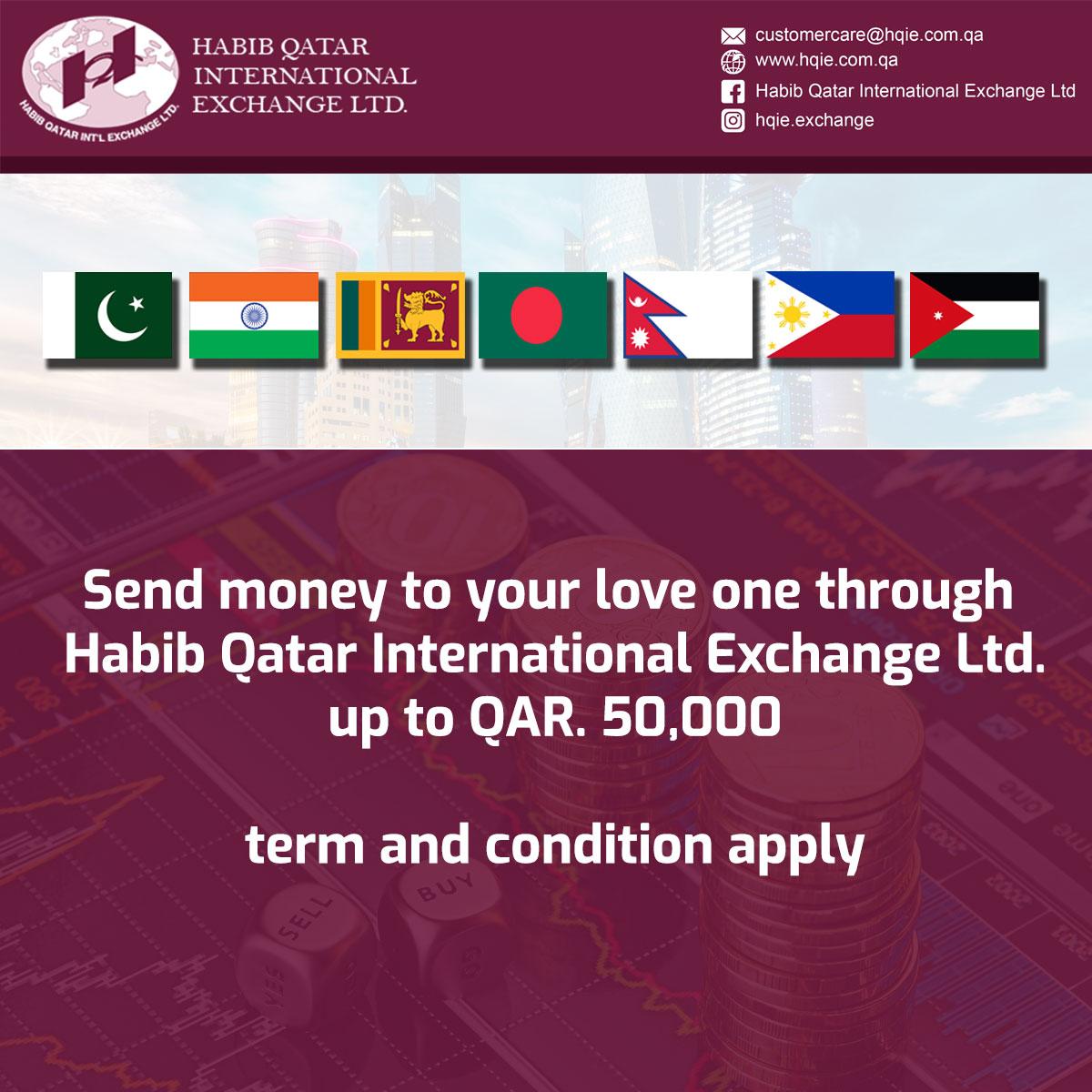 Habib Exchange